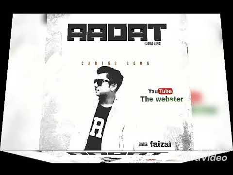 Aadat (cover song)