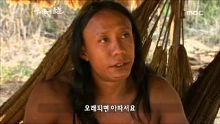 Tears of the Amazon, EP01, #02, 아마존의 눈물, 1회 20091218