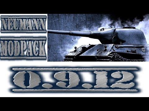 Моды для World of Tanks 0.9.12 + приятный бонус!