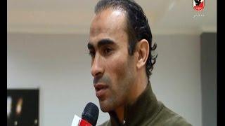 سيد عبد الحفيظ: «الإمارات» فرصة للشباب.. و«القمة» لها حسابات خاصة ..فيديو