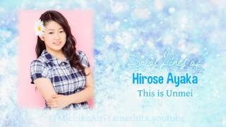 Solos lines of Kobushi Factory's leader Hirose Ayaka, her voice is ...
