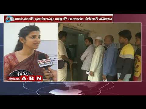 Collector Amrapali Over Percentage Of Voting Done In Telangana Elections 2018 | ABN Telugu