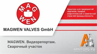 Сборочный участок MAGWEN.Видеорепортаж от ПТА Армторг.ру(, 2013-11-26T10:29:25.000Z)
