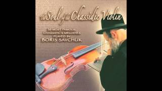Chatuna Medley -  The Soul Of The Chassidic Violin