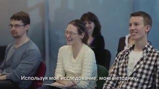 видео Стивен — преподаватель носитель английского языка