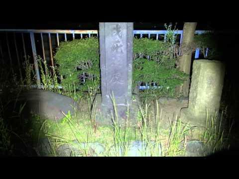 玄倉川水難事故現場にいってみた 心霊スポット?逝ってみたposted by jxp941b