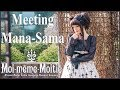 Meeting Mana-sama   STORY TIME   SakuraCon '18