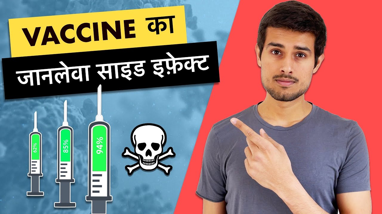 Are Coronavirus Vaccines Safe? | Blood Clotting Side Effects | Dhruv Rathee
