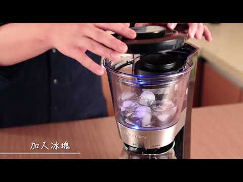 Cuisinart Cold Brew Coffee Maker - Model: DCB-10HK