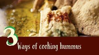 Three ways of cooking hummus / Три способа приготовления хумуса