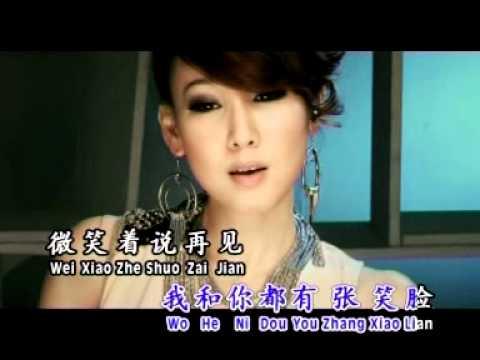 ying zi karaoke