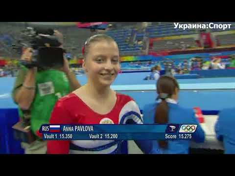 2008 Bejijing Olympic Games Team Qualfications Subdivsion 3 Ukraine Sports TV Raw Feed