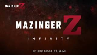 MAZINGER-Z: INFINITY Official Trailer (In cinemas 22 march 2018)