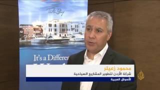 انتعاش ملحوظ للسياحة في مدينة العقبة الأردنية
