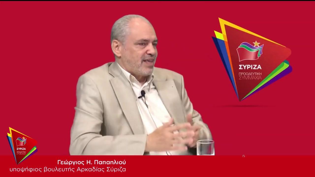Ο Γιώργος Παπαηλιού μιλάει για όλους και για όλα στο pna.gr