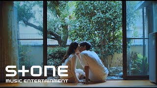강민경 (KANG MIN KYUNG) '사랑해서 그래 (Because I love you)' Teaser 2
