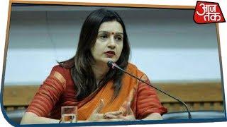 Congress Spokesperson Priyanka Chaturvedi Resigns From Party | Breaking News