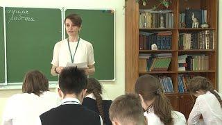 Учитель года 2017. Урок по русскому языку. Таганова О.С.