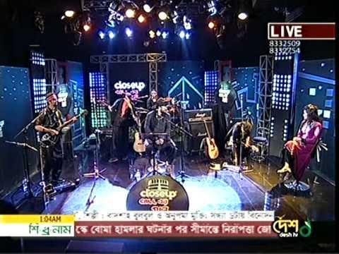 Menoka Desh TV Live By Fakira Band