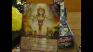 Extra Booster 1 - Comic Style Volume 1 Booster Box Opening - Cardfight!! Vanguard