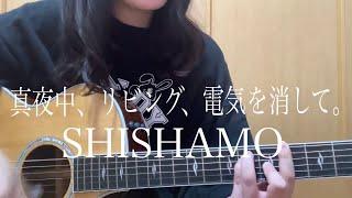 Instagram 【 https://www.instagram.com/nashinomizuumi 】 twitter【 https://twitter.com/nashinomizuumi 】 HP【 http://nashinomizuumi.com 】