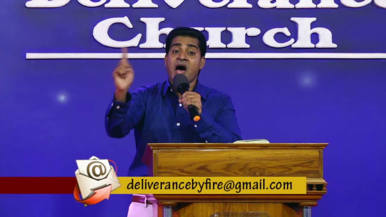 Pr.Shajan George - Deliverance By Fire 18 05 2018