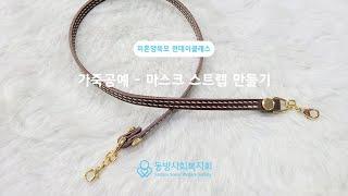 [동방사회복지회] 미혼…
