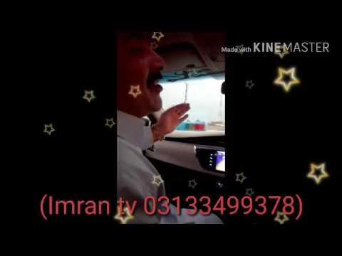 Mumtaz molai New album 24 Imran 03003411942