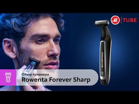 Обзор триммера Rowenta Forever Sharp TN6000
