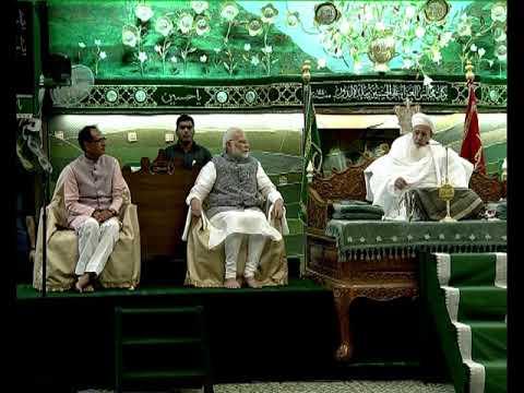 Dr Syedna Mufaddal Saifuddin appreciates PM Modi