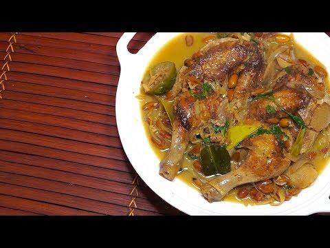 🔴 Thai Stewed Chicken - Thai Chicken - Thai Chicken Stew - Thai Chicken Coconut Milk
