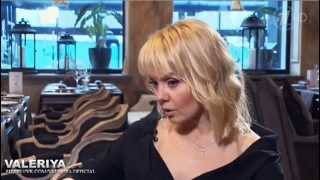 Валерия и Иосиф Пригожин о Стасе Михайлове