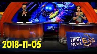 Hiru News 6.55 PM | 2018-11-05 Thumbnail