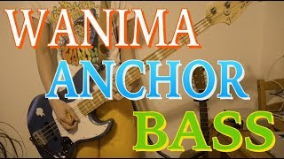 WANIMA「ANCHOR」(2018) ざっくり耳コピなのでコード違っててもキニシナ...