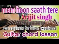 Main Hoon Saath Tere Shaadi Mein Zaroor Aana On Guitar Lesson Tutorial mp3