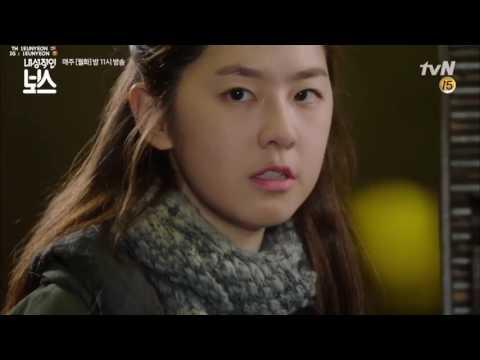 [MV] _Hong Dae Kwang (홍대광) – Is It Love / Introverted Boss (내성적인 보스 OST) Part.1