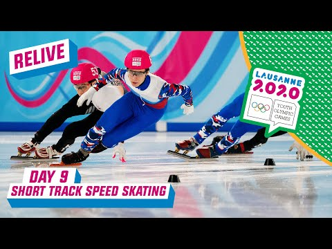 RELIVE - Short Track Speed Skating - 1000M - Day 9 | Lausanne 2020