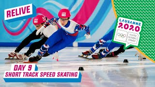LIVE - Short Track Speed Skating - 1000M - Day 9 | Lausanne 2020