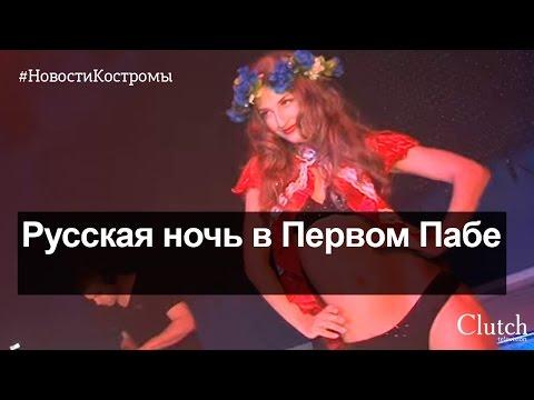 Алина Артц выражает благодарность телеканалу Русская Ночь