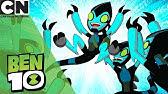 Top 10 Coolest Ben 10 Aliens - YouTube