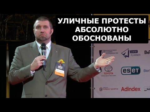 Дмитрий ПОТАПЕНКО: 'Производство