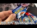 I RIPPED A SECRET RARE POKEMON CARD WITH A STAPLE REMOVER..