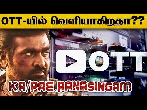 Vijay Sethupathi-ன் Ka.Pae.Ranasingam படம் OTT- யில் ரிலீசாகிறதா??   Aishwarya Rajesh   Latest News