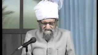 Urdu Dars Malfoozat #537, So Said Hazrat Mirza Ghulam Ahmad Qadiani(as), Islam Ahmadiyya