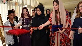ALMas Bazar / Zainab Iskander&Dalal Bahrani