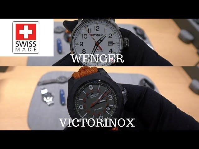 Swiss Made Saatler Wenger & Victorinox
