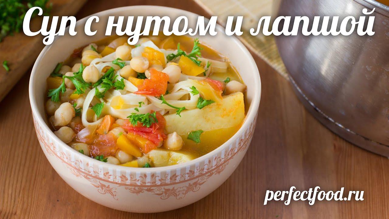 Овощные супы с лапшой без мяса