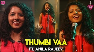 Thumbi Vaa - Ft. Anila Rajeev | Music Cover | Episode 9 | Music Cafe From SS Music