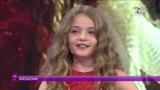 Ftesë në 5, Darlin Dimo, 8 vjeçarja që mban disa kurora bukurie, 22 Shkurt 2019, Pjesa 1
