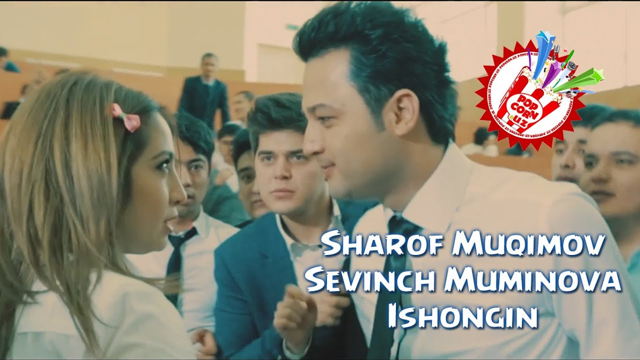 Sharof Muqimov va Sevinch Muminova - Ishongin (Official music video)